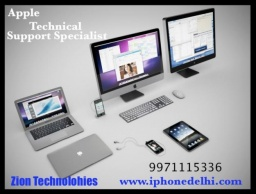 1351755036_451566434_5-Apple-Laptop-Repair-Delhi-MacBook-Repair-Delhi-Services.jpg